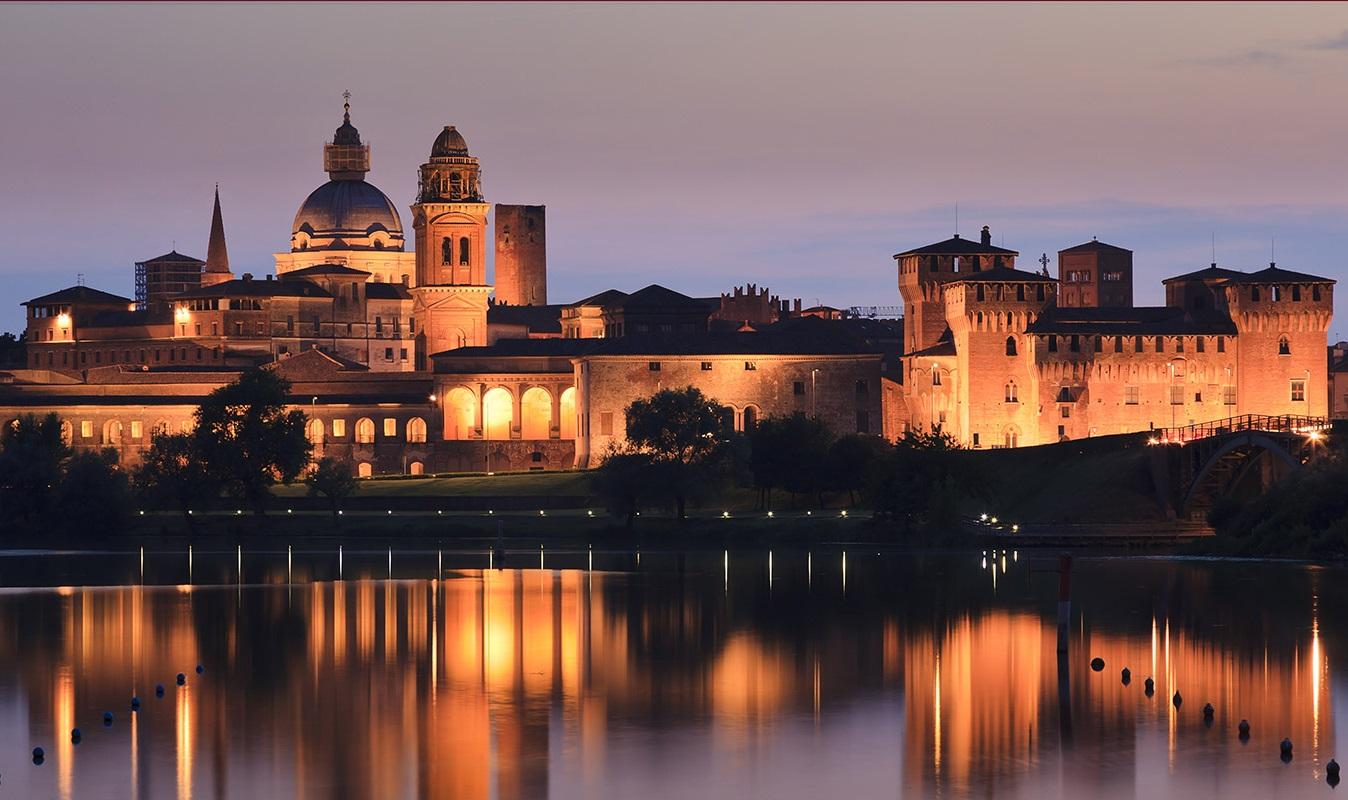 Mantova-nuova-sede